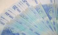 Cuentos para pensar: el valor de un billete de 20 Euros